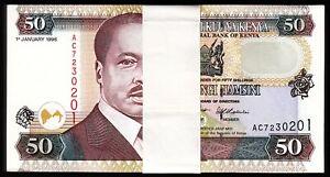 Kenya 50 Shillings 1996, UNC, BUNDLE, Pack of 100 PCS, P-36a2, Black Signature