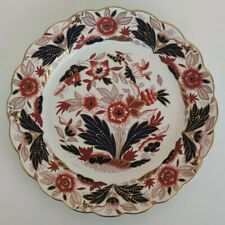 """VINTAGE ENGLAND BOOTHS DOVEDALE 10.4"""" LARGE A8044 DINNER PLATE"""