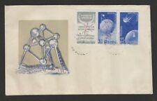 Romania 1958 Brussels Worlds Fair overprint FDC