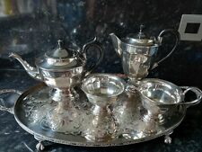 More details for vintage viners of sheffield alpha plate 5 piece coffee/tea set
