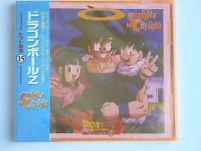 New Dragon Ball Z Hit Song Collection 15 Sunlight & City Lights CD Anime 11T OBI