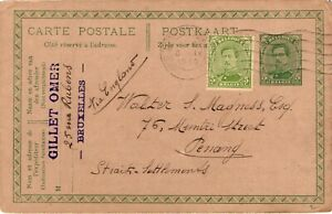 GP GOLDPATH: BELGIUM POSTAL CARD 1919 _CV628_P04