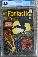 Fantastic Four #52 CGC 5.0  White Pages!  Black Panther