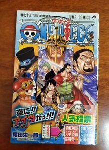 signed  尾田榮一郎 Eiichiro Oda autographed book ONE PIECE 75  (ジャンプコミックス) 海賊王