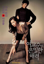 "KOREAN MOVIE ""Bewitching Attraction"" DVD/ENG SUBTITLE/REGION 3/ KOREAN FILM"