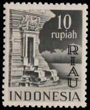 ✔️ INDONESIA 1954 - BUILDINGS RIAU OVERPRINT - ZBL. 21 ** MNH OG  [IDR021]