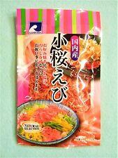 Dried Prawns, SAKURA EBI 18g / Hoshi Ebi, Takoyaki Okonomiyaki JAPAN!!