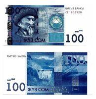 KYRGYZSTAN  2009  100 SOM  P#26a UNC