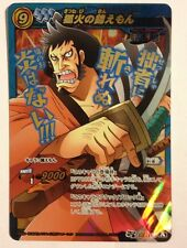 One Piece Miracle Battle Carddass OP15 Super Omega 65 Kin'emon Punk Hazard