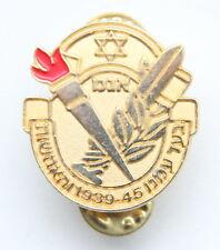ISRAEL WAR VETERAN FIGTHER BY NAZI 1939-45 WW2 CAP BADGE