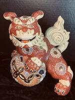 Antique Signed  Kutani Porcelain/Pottery Foo Dog Hachiman-gama kiln.