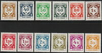 Stamp Germany Bohemia Czech Official Dienst Mi 01-12 Sc O1-12 WWII Fascism MNH