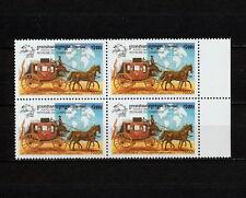 (SBAZ 426) Cambodia 1999 MNH BLOCK OF 4 UPU 125th Anniversary