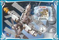 Raumfahrt Gabun 2019  gestempelt 440