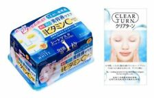 Face Mask KOSE CLEAR TURN Essence Vitamin C with 30 times Japan Import