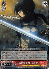 Attack on Titan Shingeki no Kyojin Trading Card Mikasa CH AOT/S35-063 R Unwaveri