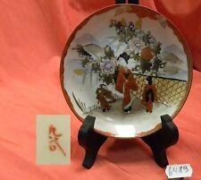 6489) Untertasse  12,7 cm Kutani Meiji Ära um 1900 aus Japan