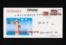 (SBAK 324) China 1999 UPU USED 22nd Congress World Philatelic cover