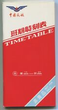 CAAC CHINA TIMETABLE WINTER 1990/91 CIVIL AVIATION ADMINISTRATION OF CHINA