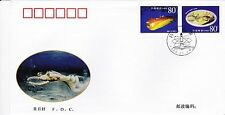 Two first day covers, PRC, Scott #2980-3, Science & Technology, 1999