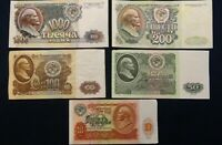 SET 10-50-100-200-1000 ROUBLES 1961-92 USSR CCCP PAPER MONEY BANKNOTES NOT USED