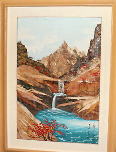 VINTAGE ASIAN GOUACHE/COLLAGE PAINTING MOUNTAIN RIVER LANDSCAPE WATERFALL SIGNED