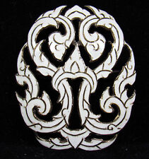 VINTAGE Sterling Silver Siam WHITE ENAMEL Pin/Brooch