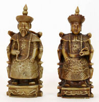 VINTAGE CHINESE STONE HAND CARVED ROYAL FIGURINE STATUE EMPEROR & EMPRESS PAIR