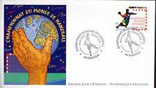 3367 + FDC  ENVELOPPE 1er JOUR NUMISMATIQUE FRAN. CHAMPIONNAT DU MONDE  HANDBALL