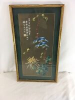 Psalm 27 14 Wait On The Lord Strengthen Your Heart Chinese 14x24 Framed Art