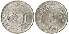 1964 Egypt 5 Piastres Silver Coin Diversion of the Nile KM#404 UNC Mintage 500K