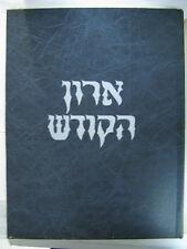 Saul Raskin 1955 Aron Hakodesh Jewish Lore Illustrated Folio Judaica שאול ראסקין