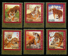 Year of the Tiger 1998 mnh set of 6 stamps Tuva Republic