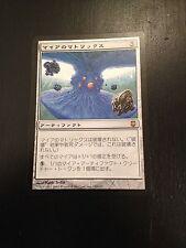 MTG MAGIC DARKSTEEL MYR MATRIX (JAPANESE) NM