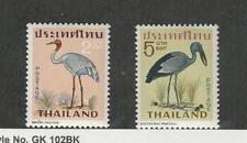 Thailand, Postage Stamp, #474, 476 Mint NH, 1967 Birds