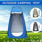 1.95M Pop Up UV Protection Waterproof Camping Tent Change Shower Room Shelter