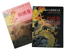 BOOK Chinese Textiles & Embroidery ancient antique Imperial costume robe silk