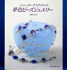 My Dream of Bead Jewelry New York Style /Japanese Beads Accessory Book