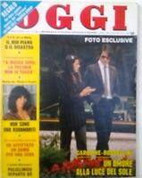 OGGI 9 1981 CAROLINE ROSSELLINI LA MALFA WIESENTHAL GERVASO VALLONE DE NIRO