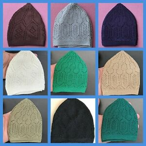 MENS ISLAMIC MUSLIM PRAYER NAMAZ HAT TOPI MOSQUE KUFI SKULL CHILDREN HEAD WEAR