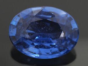 NATURAL MINE - OVAL RICH BLUE CEYLON SAPPHIRE 1.47 CT.