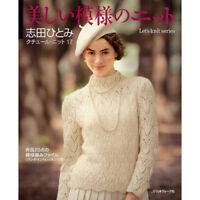 Couture Knit 17 Hitomi Shida Japanese Craft Book Let's Knit series Japan
