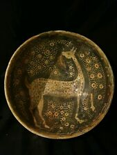 Rare Near Eastern Persian Ceramic glazed Bowl.