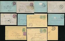 BELGIUM STATIONERY 1885-1916 UPRATED + LETTERCARDS...7 ITEMS