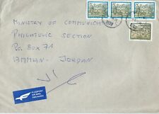 AUSTRIA 1995 LARGE COVER SENT TO JORDAN PHILATELIC SECTION 1991 & 1987 STAMPS