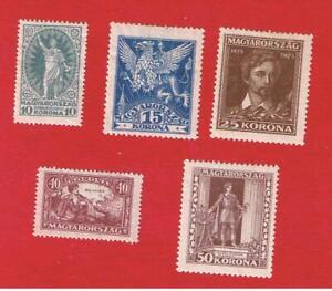 Hungary #B72-B76  MVFLH OG  Semi-Postal  Free S/H