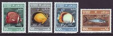 Oman 1985 SC 280-283 MNH Set Fish