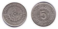 ARGELIA ALGERIA 1984  5 DINARS  NI  VF+  KM:114
