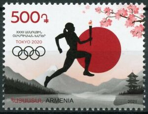 Armenia 2021 MNH Olympics Stamps Tokyo 2020 32nd Summer Olympic Games 1v Set
