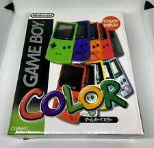 Game Boy Colour Replacement Japanese Console Box (Empty Box Only) - UK
